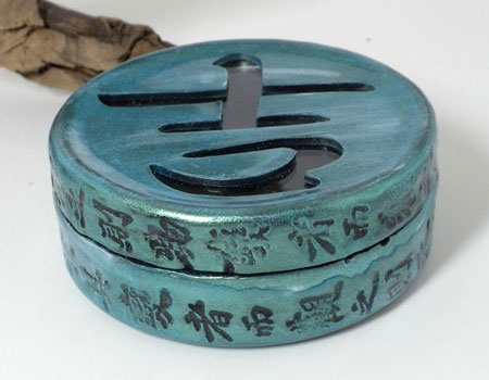 Treasure Box With Chinese Character For Luck