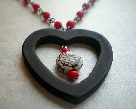 Asian Character Filled Heart Pendant