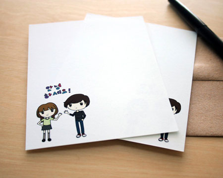 Hello Friendship Note Cards